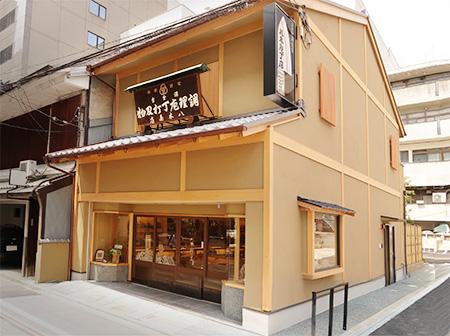 八木庖丁店:店舗